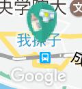 緑生会あびこクリニック(1F)