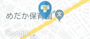 フォルクスワーゲンさいたま浦和(1F)のオムツ替え台情報