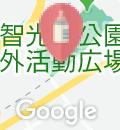 智光山公園 テニスコート(1F)の授乳室情報