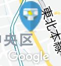 とんかつ坂井精肉店(1F)のオムツ替え台情報