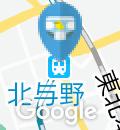 北与野駅(改札内)のオムツ替え台情報