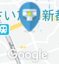 不二家 大宮北袋店(みんなのトイレ内)のオムツ替え台情報