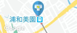 浦和美園駅(改札内)のオムツ替え台情報