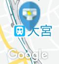 三菱UFJ銀行 大宮支店(3F)のオムツ替え台情報