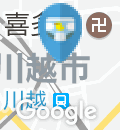 紀伊國屋書店 川越店(2F 女子トイレ内)のオムツ替え台情報