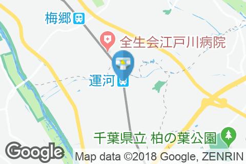運河駅(改札内)のオムツ替え台情報