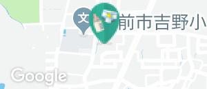 吉野児童館の授乳室・オムツ替え台情報