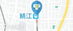 鯖江駅(改札内)のオムツ替え台情報