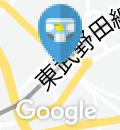 岩槻駅(改札内)のオムツ替え台情報
