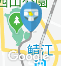 西山公園駅(改札内)のオムツ替え台情報