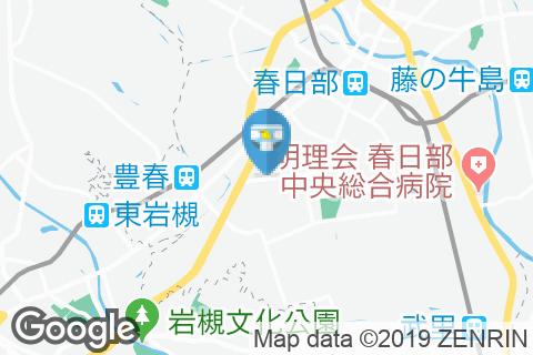 バーミヤン 春日部豊町店のオムツ替え台情報