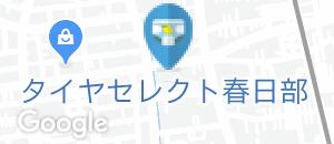すし銚子丸春日部店のオムツ替え台情報