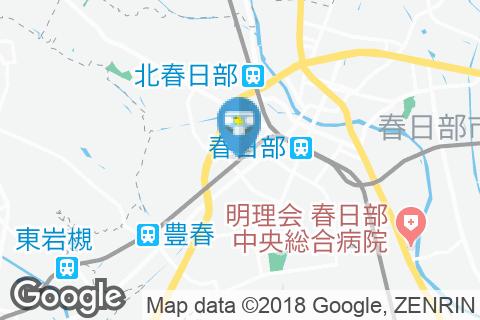 八木崎駅(改札内)のオムツ替え台情報