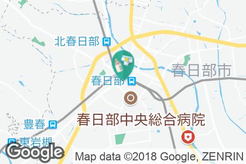 イトーヨーカドー春日部店(3F)の授乳室・オムツ替え台情報