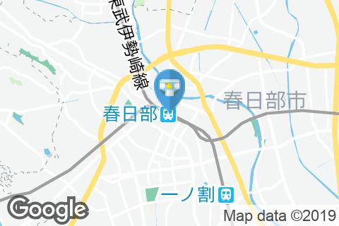 東武鉄道株式会社 春日部駅(1F)のオムツ替え台情報