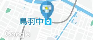鳥羽中駅(改札外)のオムツ替え台情報