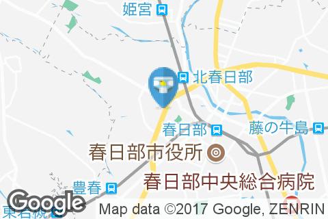 日産プリンス埼玉販売 春日部R16号店のオムツ替え台情報