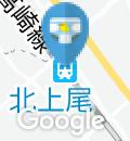 北上尾駅(改札内)のオムツ替え台情報