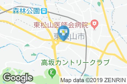 はま寿司 東松山店のオムツ替え台情報