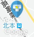 徳樹庵北本店(1F)のオムツ替え台情報