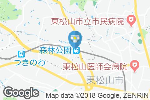 森林公園駅(改札内)のオムツ替え台情報