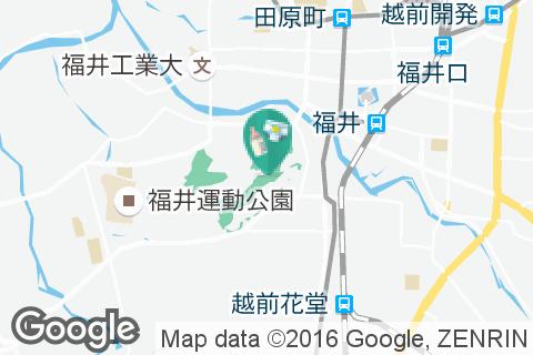 足羽山公園の授乳室・オムツ替え台情報