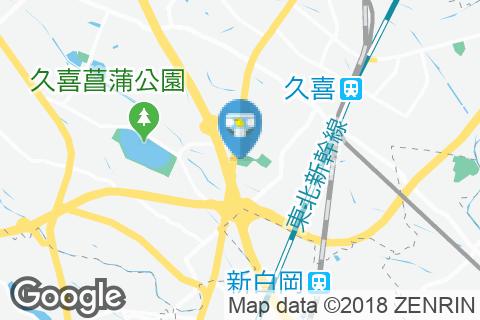 久喜市総合運動公園テニスコートのオムツ替え台情報
