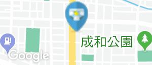 くるくる寿司 ほがらか亭のオムツ替え台情報
