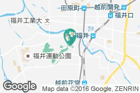 福井市自然史博物館の授乳室・オムツ替え台情報