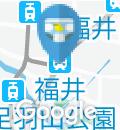 えちぜん鉄道 福井駅(改札外)のオムツ替え台情報