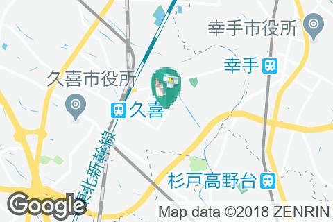 久喜市立児童センター(1F)の授乳室・オムツ替え台情報