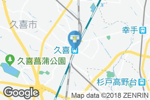JR東日本 久喜駅(改札内)のオムツ替え台情報