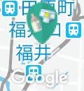 福井県国際交流会館(1F)の授乳室・オムツ替え台情報