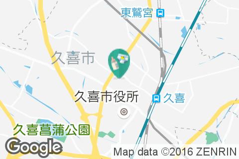 久喜市中央保健センター(1F)の授乳室・オムツ替え台情報