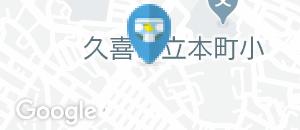 久喜住宅公園のオムツ替え台情報