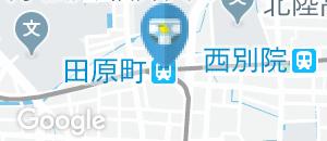 福井鉄道 田原町駅(改札外)のオムツ替え台情報