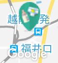 ハローワーク福井(2F)の授乳室・オムツ替え台情報
