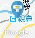 ガスト 長瀞店(1F)のオムツ替え台情報