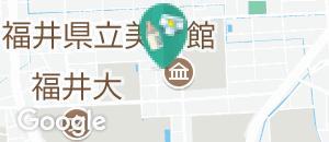 福井県立美術館(1F)の授乳室・オムツ替え台情報