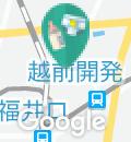 フレンドマート・開発店(1F)の授乳室・オムツ替え台情報