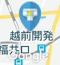 びっくりドンキー 福井開発店のオムツ替え台情報