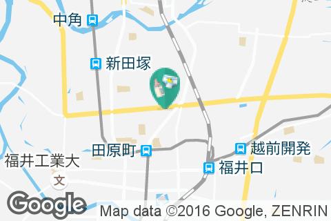 福井県立歴史博物館の授乳室・オムツ替え台情報
