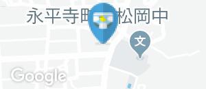 松岡児童館(1F)のオムツ替え台情報