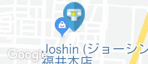 ジョーシン福井本店(1F)のオムツ替え台情報