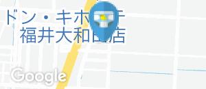 ニトリ 福井店(2F)のオムツ替え台情報