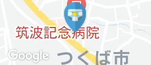 筑波記念病院(1F)のオムツ替え台情報