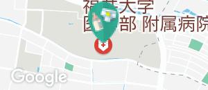福井大学医学部 附属病院(1F)の授乳室・オムツ替え台情報