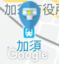 加須駅(改札内)のオムツ替え台情報