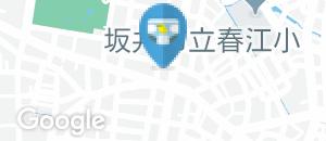 クスリのアオキ 春江店(1F)のオムツ替え台情報