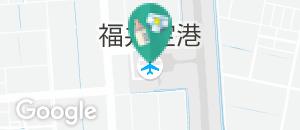 福井空港の授乳室・オムツ替え台情報